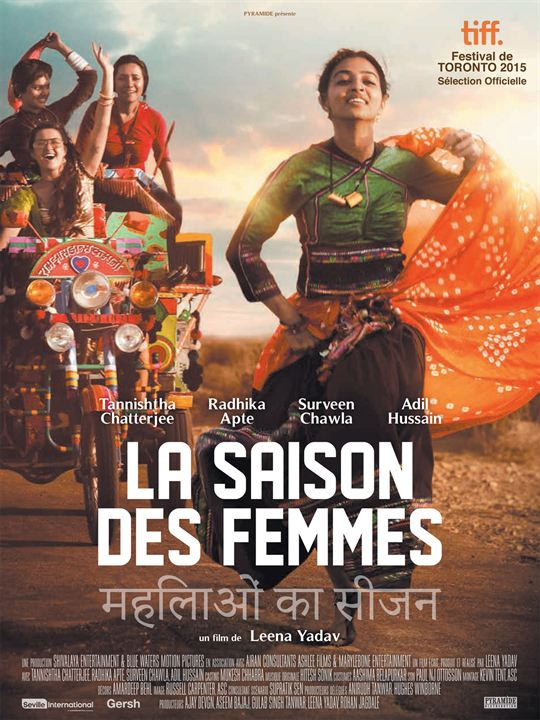 La-saison-des-femmes