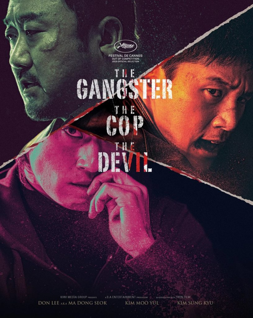 La ganster, le flic et l'assassin de Lee Won-Tae
