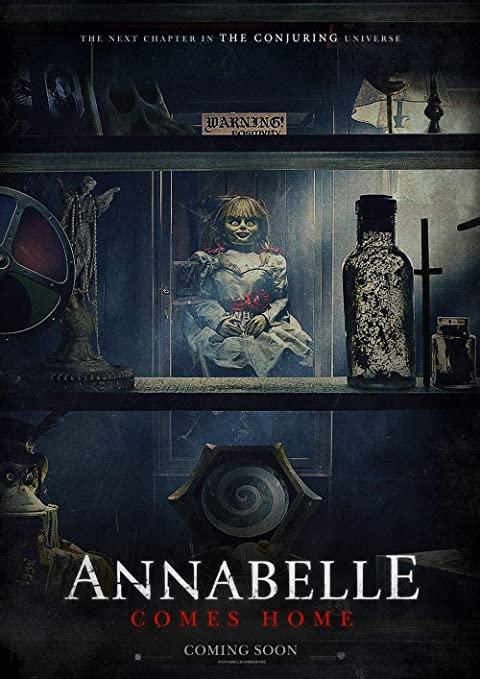 Annabelle de John R. Leonetti